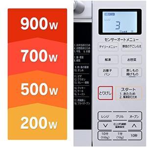 アイリスオーヤマ オーブンレンジ 18L フラットテーブル ホワイト MO-F1801|dai-king