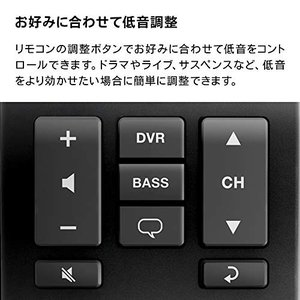 Bose Solo 5 TV sound system ワイヤレスサウンドバー