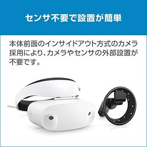 Dell ヘッドマウントディスプレイ Dell Visor with Controllers VRP100/Windows MR/VR/AR|dai-king