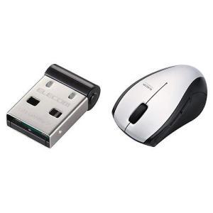 エレコム ワイヤレスマウス Bluetooth 3.0 静音 5ボタン シルバー M-BT16BBS...