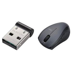 エレコム ワイヤレスマウス Bluetooth 3.0 静音 5ボタン ブラック M-BT16BBS...