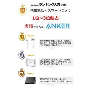 Anker PowerLine+ II ライトニングUSBケーブル【Apple MFi認証取得/超高...