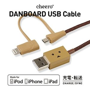 cheero DANBOARD 2in1 USB Cable with Micro USB &amp...
