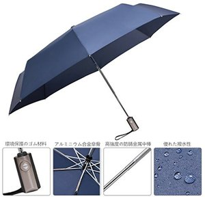 折り畳み傘 ワンタッチ 自動開閉 晴雨兼用 耐風 撥水 軽量 アルミニウム合金傘骨 Devolb (ブルー)|dai-king