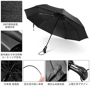 NARPRO 折りたたみ傘 ワンタッチ自動開閉 折り畳み傘 梅雨対策 2重グラスファイバー 10本傘骨 晴雨兼用傘 UV遮光率99% Teflon撥|dai-king