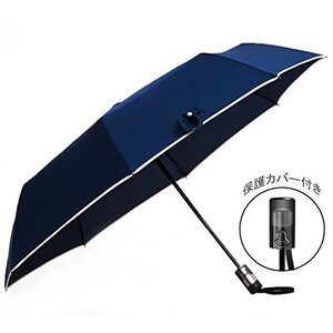 KIZAWA 安全式 折りたたみ傘 ワンタッチ自動開閉 メンズ レディース 撥水加工 高強度グラスフ...