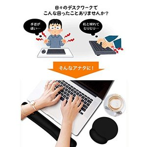 Neolight マウスパッド キーボード用 低反発 リストレスト 疲労低減 ブラック (2点セット...