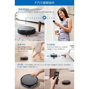 ECOVACS DEEBOT N79 ロボット掃除機 カーペット掃除 静音&強力吸引 Wi-Fi接続 アプリ制御|dai-king