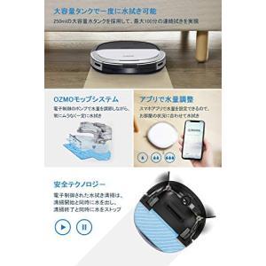 ECOVACS DEEBOT OZMO Slim11 床拭きロボット掃除機 超薄型 水拭き対応 モップ付け 自動拭き掃除 Alexa対応 スマホ連動|dai-king