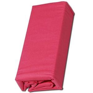 アイリスオーヤマ 布団カバー 掛け布団用 綿100% ダブル 190×210cm ピンク CMK-D