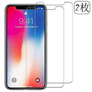 【2枚セット】iPhone XS Max 専用 ガラスフィルム Huy 強化ガラス 高品質 保護フィルム 業界最高硬度9H/高透過率/貼り付け簡単/|dai-king