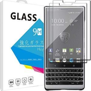 BlackBerry KEY2 ガラスフィルム 【2枚セット】 Huy 強化ガラス 保護フィルム 業界最高硬度9H/高透過率/貼り付け簡単/気泡防止|dai-king