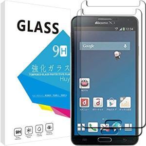 GALAXY Note 3 ガラスフィルム 【2枚セット】 Huy 強化ガラス 保護フィルム 業界最高硬度9H/高透過率/貼り付け簡単/気泡防止/飛|dai-king