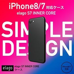 iPhone8 / iPhone7 ケース 薄型 elago INNER CORE 0.3mm 極薄 シンプル デザイン スリム ハード カバー [|dai-king