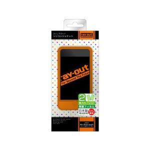 レイ・アウト 4th iPod touch用スリップガードシリコンジャケット/オレンジ RT-T4C3/O|dai-king
