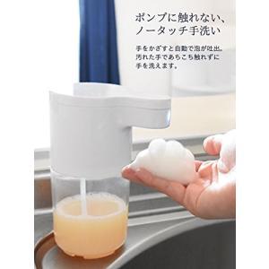 dretec(ドリテック) ソープディスペンサー 泡 自動 ハンドソープ 手洗い センサー キッチン バスルーム 洗面所用 SD-907WT(ホワイ|dai-king