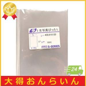 Hearty Pack L判 生写真 ぴったり スリーブ テープなし 91x130 OPP (100...