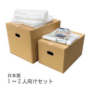 ダンボール箱 ダンボール 15枚 引越しセット (小)  クラフトテープ1巻 緩衝マット50枚 段ボール 段ボール箱