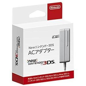 ★任天堂純正品★ New ニンテンドー3DS ACアダプター (New2DSLL/New3DS/New3DSLL/3DS/3DSLL/DSi兼用) 充電器|daichugame