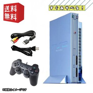 PlayStation 2 AQUA 【メーカー生産終了】 [video game]|daichugame