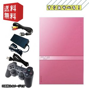 PlayStation 2 ピンク (SCPH-77000PK) 【メーカー生産終了】 [video game]|daichugame