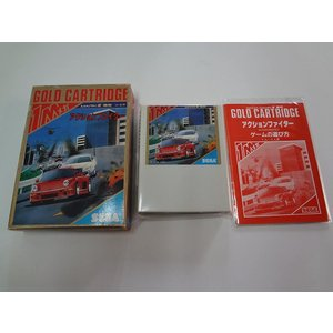アクションファイター セガ マスターシステム / Action Fighter Sega Master System daichugame