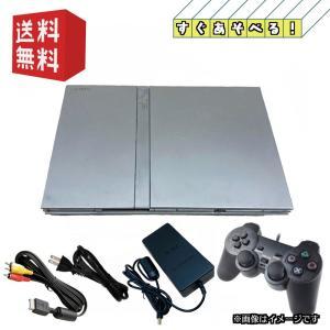 PS2 PlayStation 2 プレイステーション2 本体 サテン・シルバー (SCPH-75000SSS) 【すぐ遊べるセット 】 daichugame