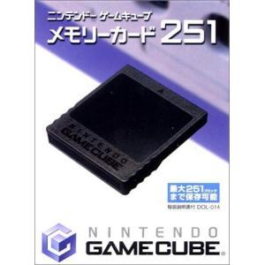 ニンテンドーゲームキューブ メモリーカード251 -GAMECUBE [メモリカードのみ]