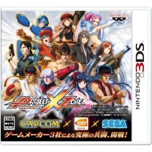 PROJECT X ZONE - 3DS [ソフトのみ]