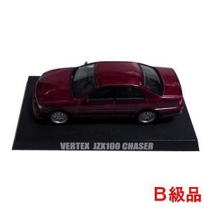 (大きな初期傷有りB級品) アオシマ 1/64 オプションミニカーコレクション2 トヨタ ベルテック...