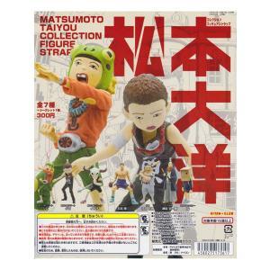 松本大洋 コレクション フィギュアストラップ MATSUMOTO TAIYOU COLLECTION...