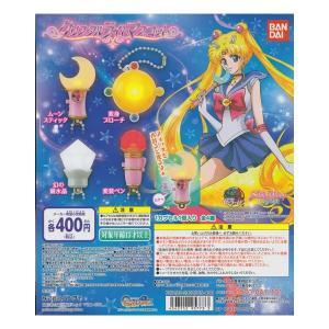 商品タイトル 「美少女戦士セーラームーン Crystal クリスタルライトマスコット 全4種フルコン...