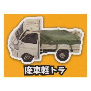 商品タイトル 「はいしゃ 廃車コレクション3 廃車軽トラ」 単品です。 本体サイズは「約35mm」で...