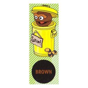 商品タイトル 「キューブリック セサミストリート オスカー ブラウン KUBRICK Sesame ...