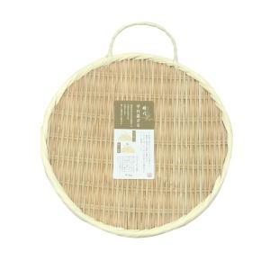天然素材 雅竹 手付き盆ざる 30cm|daidokoroyazakkaten