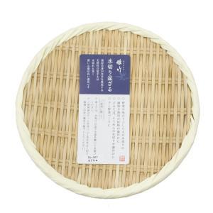 天然素材 雅竹 水切り盆ざる 21cm|daidokoroyazakkaten