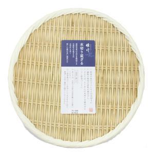 天然素材 雅竹 水切り盆ざる 24cm|daidokoroyazakkaten