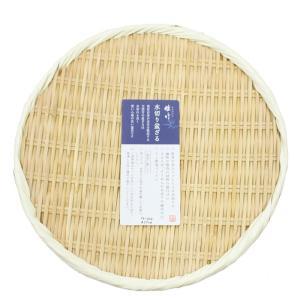天然素材 雅竹 水切り盆ざる 27cm|daidokoroyazakkaten