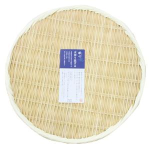 天然素材 雅竹 水切り盆ざる 33cm|daidokoroyazakkaten