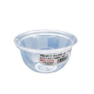 ポリカーボネート 耐熱クックボール 11cm 容量0.3L|daidokoroyazakkaten