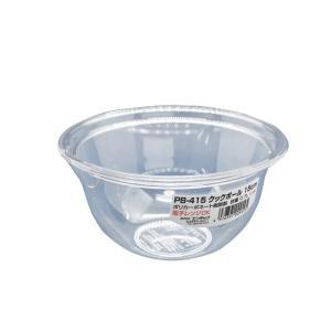 ポリカーボネート 耐熱クックボール 15cm 容量0.7L|daidokoroyazakkaten