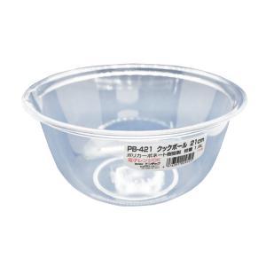 ポリカーボネート 耐熱クックボール 21cm 容量1.9L|daidokoroyazakkaten