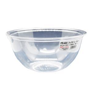 ポリカーボネート 耐熱クックボール 24cm 容量2.8L|daidokoroyazakkaten