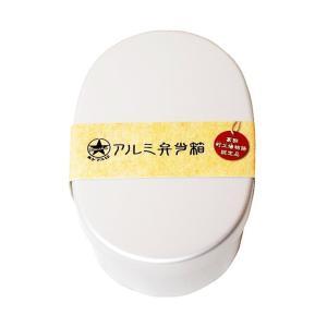 アルミ弁当箱 小判型 内フタ付 ランチボックス S|daidokoroyazakkaten