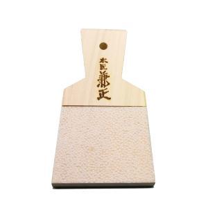 岐阜 本匠兼正作 さめ皮おろし板 中 日本製 daidokoroyazakkaten