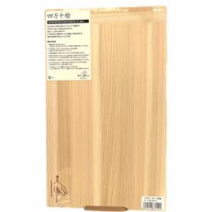 四万十桧 スタンド付軽量まな板 M 木製まな板 抗菌|daidokoroyazakkaten