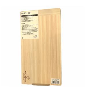 四万十桧 スタンド付まな板 S 木製まな板 抗菌|daidokoroyazakkaten