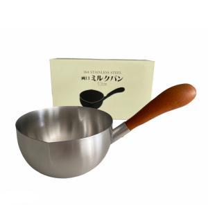 工房アイザワ 両口ミルクパン 13cm 新潟県燕 日本製 片手鍋|daidokoroyazakkaten
