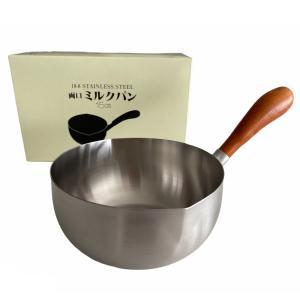 工房アイザワ 両口ミルクパン 15cm 新潟県燕 日本製 片手鍋|daidokoroyazakkaten