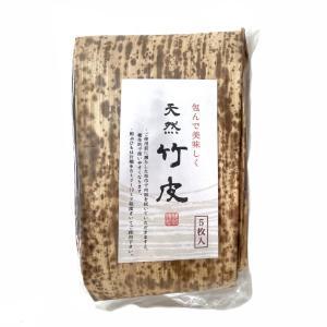 天然 竹皮 5枚入り おにぎり ちまき|daidokoroyazakkaten